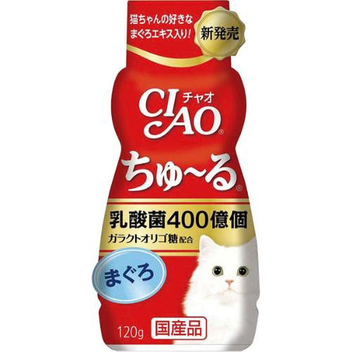 チャオ ちゅ〜る 乳酸菌ちゅ〜る まぐろ 120g [ち...