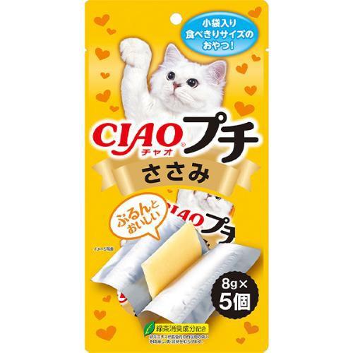 チャオ プチ 猫用 ささみ 8g×5個
