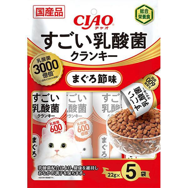 【SALE】チャオ すごい乳酸菌クランキー まぐろ節...