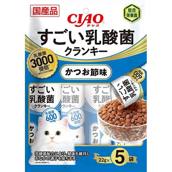 【SALE】チャオ すごい乳酸菌クランキー かつお節...