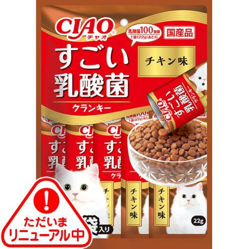 【SALE】チャオ すごい乳酸菌クランキー チキン味...