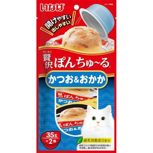 【SALE】贅沢ぽんちゅ〜る かつお&おかか 35g×2...