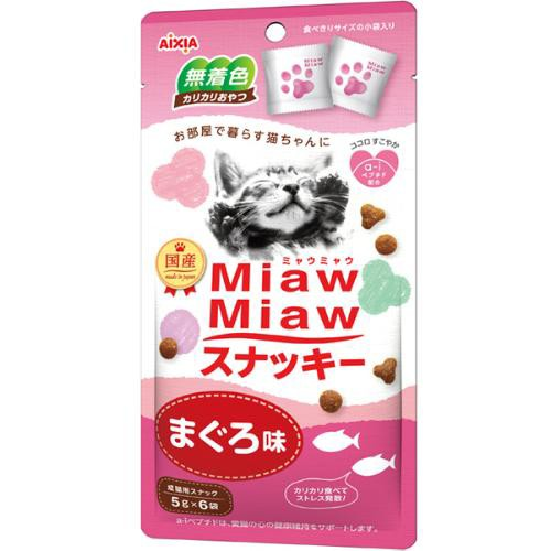 【SALE】MiawMiawスナッキー まぐろ味 30g[ミャ...