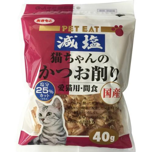 【SALE】減塩猫ちゃんのかつお削り 40g