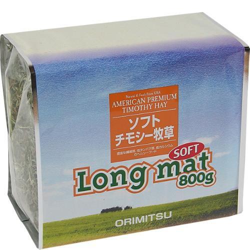 【通販価格】ロングマット ソフト 800g[ソフトチ...