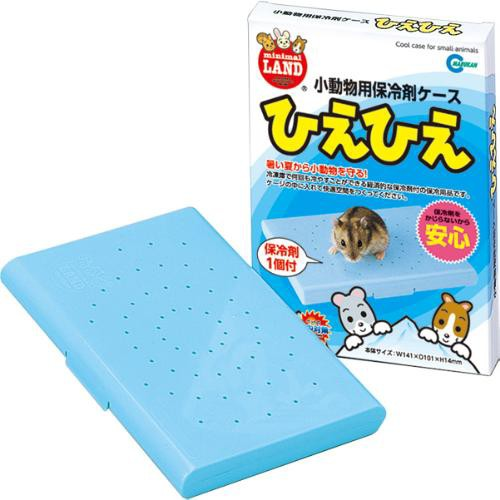 【SALE】小動物用保冷剤ケース ひえひえ