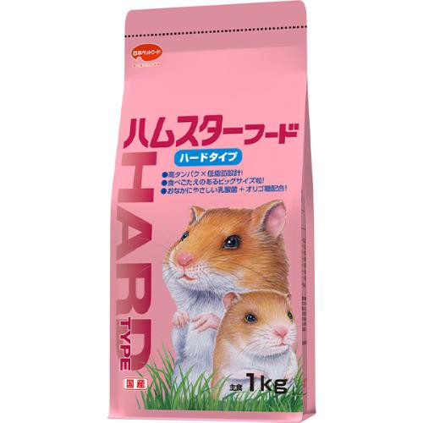 【通販限定】ハムスターフード ハードタイプ 1kg
