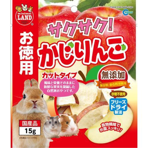 【SALE】サクサク!かじりんご お徳用 15g