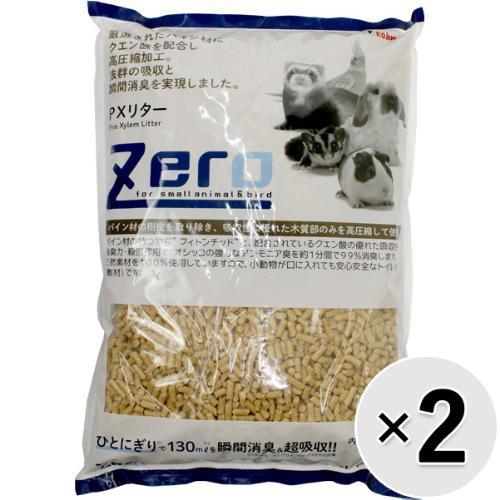【セット販売】ZERO PXリター 7L×2コ