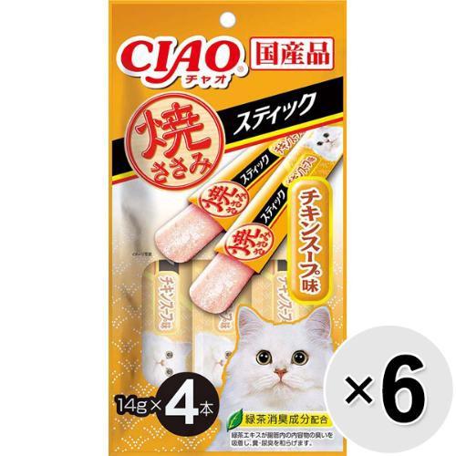 【セット販売】チャオ 焼ささみスティック チキン...