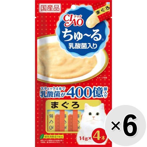 【SALE】【セット販売】チャオ ちゅ〜る 乳酸菌入...