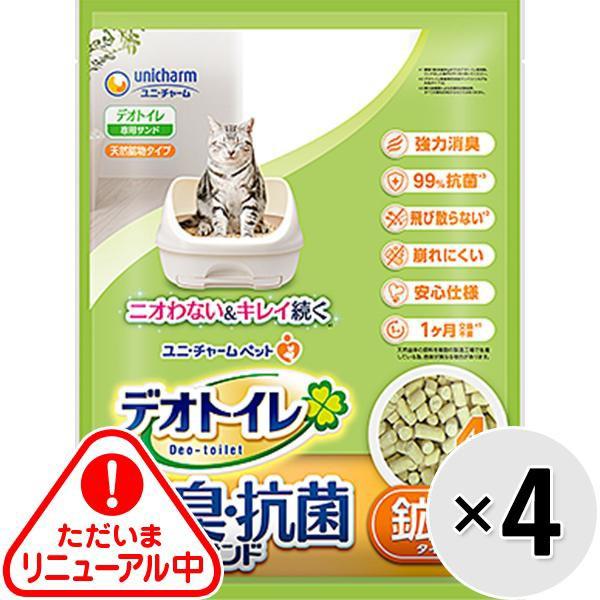 【SALE】【ケース販売】1週間消臭・抗菌 デオトイ...