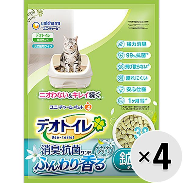 【ケース販売】デオトイレ ふんわり香る消臭・抗...