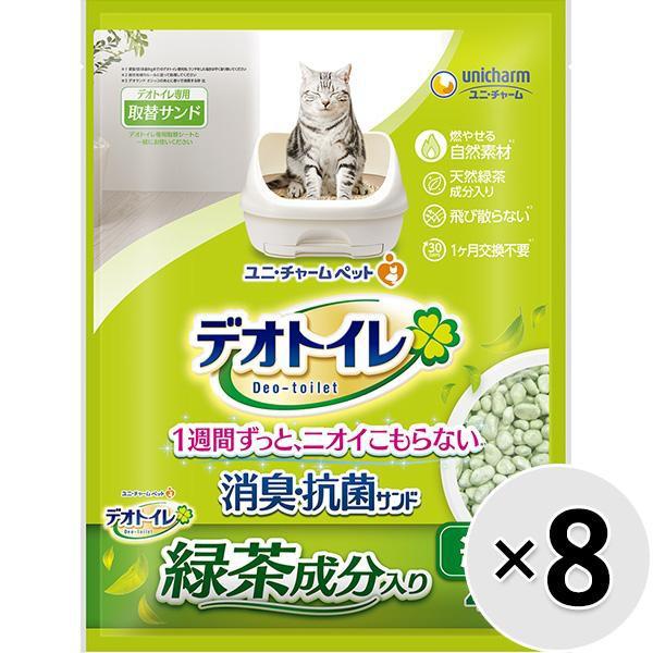 【ケース販売】1週間消臭・抗菌デオトイレ飛び散...