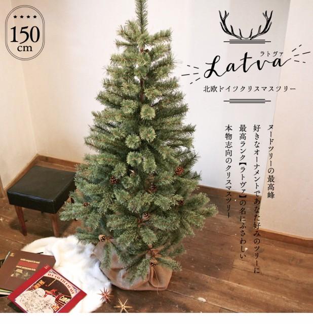 クリスマスツリー ヌードツリー 150cm オーナメン...