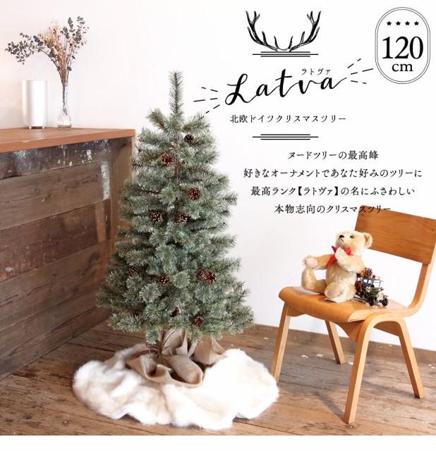 クリスマスツリー ヌードツリー 120cm オーナメン...