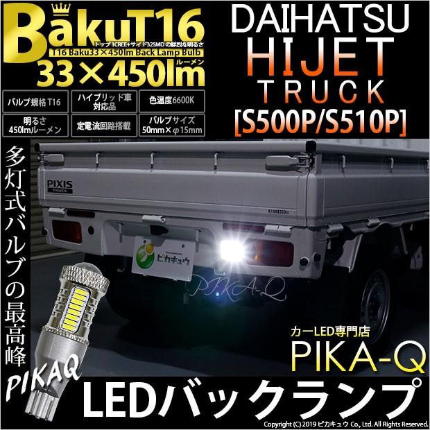 5-A-3 即納★ダイハツ ハイゼットトラック [S500p...