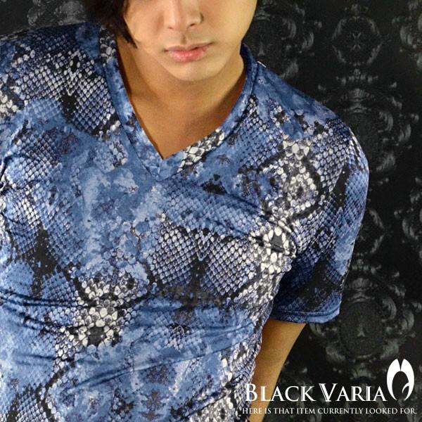 Tシャツ Vネック ヘビ蛇柄 パイソン 半袖Tシャツ ...
