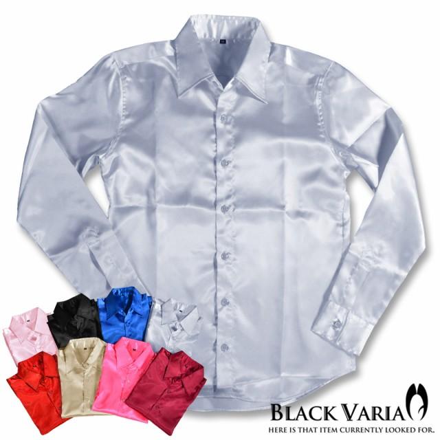 サテンシャツ 無地 光沢 衣装 ホスト 長袖シャツ ...