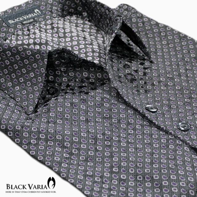 ドレスシャツ シルク 100% 日本製 ジャガード 小...