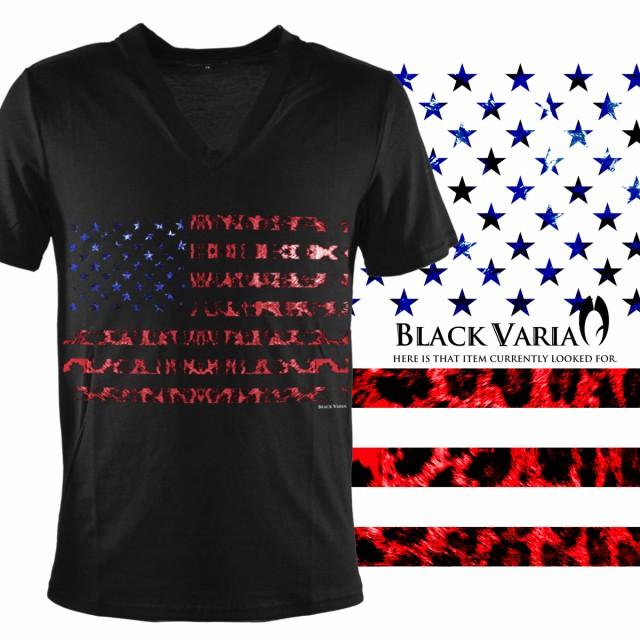 Tシャツ 半袖 Vネック 星条旗 星 国旗 アメリカ U...