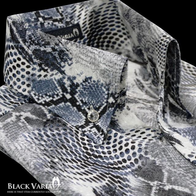 サテンシャツ ドレスシャツ 蛇 ヘビ柄 スキッパー...