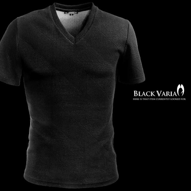 Tシャツ 半袖 バイヤスボーダー メンズ 日本製 V...