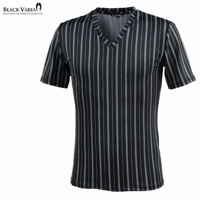 Tシャツ ストライプ メンズ Vネック 日本製 細身 ...