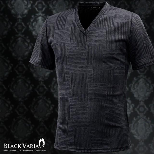 Tシャツ 半袖 幾何学 ストライプ メンズ Vネック ...