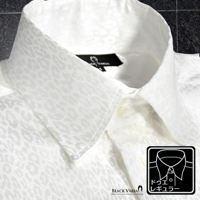 サテンシャツ ドレスシャツ 長袖 レギュラーカラ...