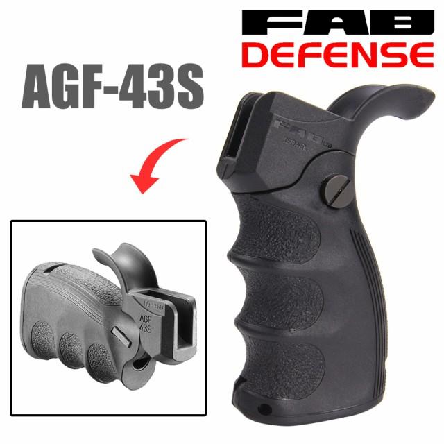 FABディフェンス 実物 AGF-43S ライフルグリップ ...