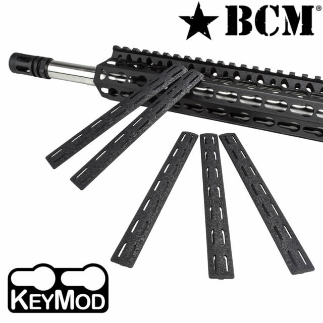 BCM 実物 レールパネル Keymod 5.5インチ 5個セッ...