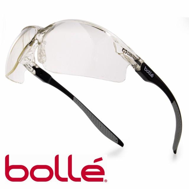 Bolle セーフティーグラス AXIS2 コントラスト 16...
