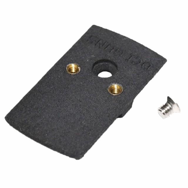 DCI GUNS マウントベース V2.0 ドクターサイト 東...