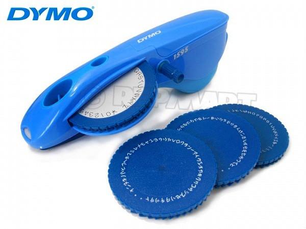 DYMO エンボスラベルメーカー 幅3種対応[dm1595bu...