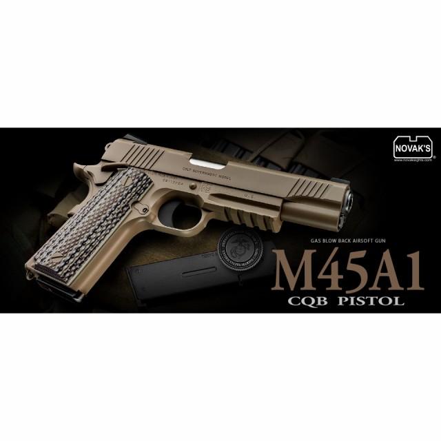 東京マルイ ガスガン コルト M45A1 CQBピストル[m...