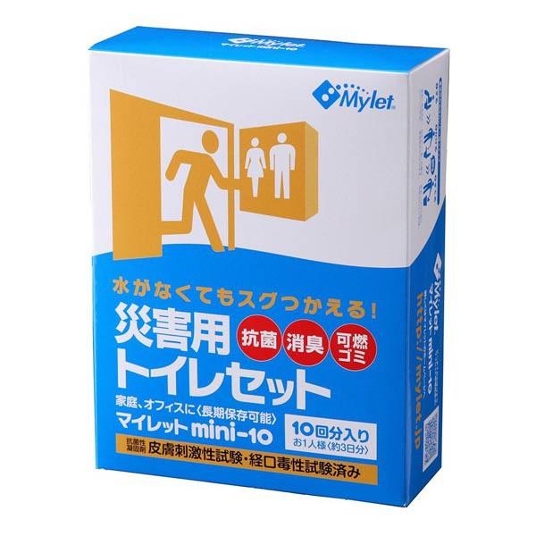 マイレット 災害用トイレセット mini10 10回分[my...