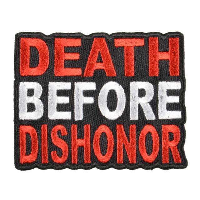 ミリタリーパッチ DEATH BEFORE DISHONOR アイロ...
