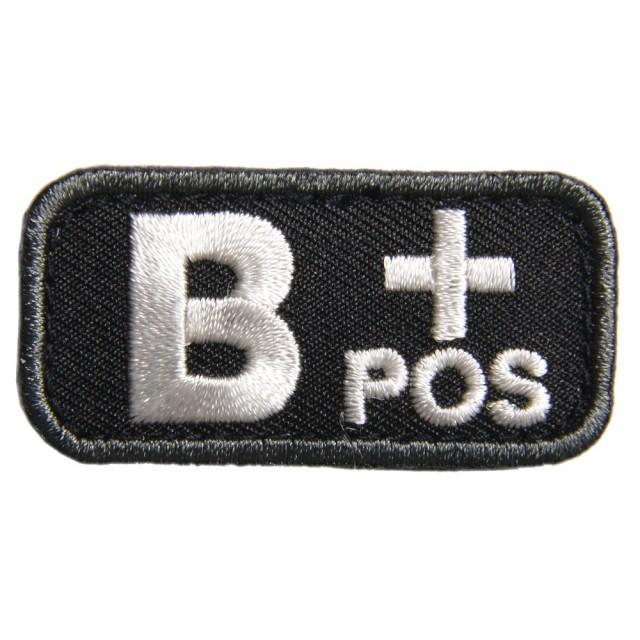ミルスペックモンキー 血液型パッチ +POS ベルク...