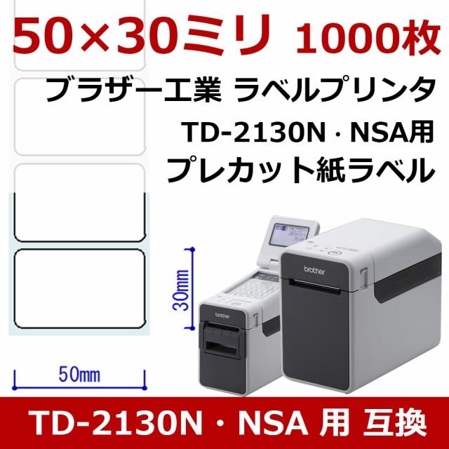 プレカット紙ラベル 50×30mm 1000枚 TD-2130N・N...