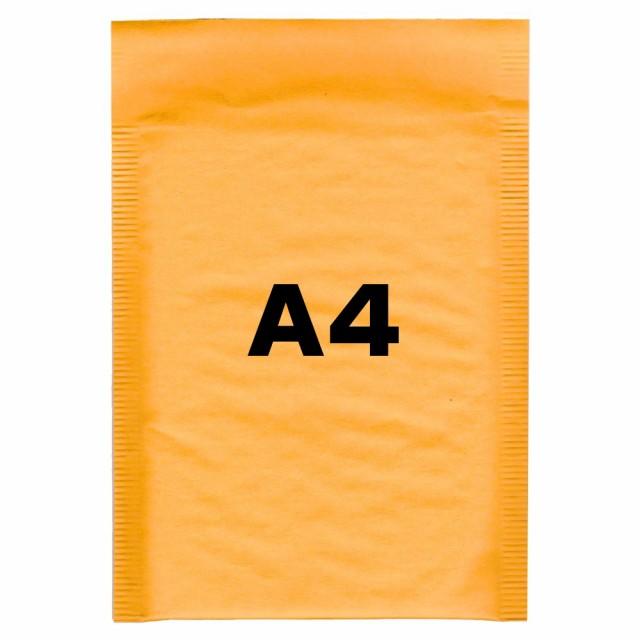 クッション封筒 A4サイズ テープ付 オレンジ [ 1...