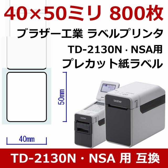 プレカット紙ラベル 40×50mm 800枚 TD-2130N・NS...