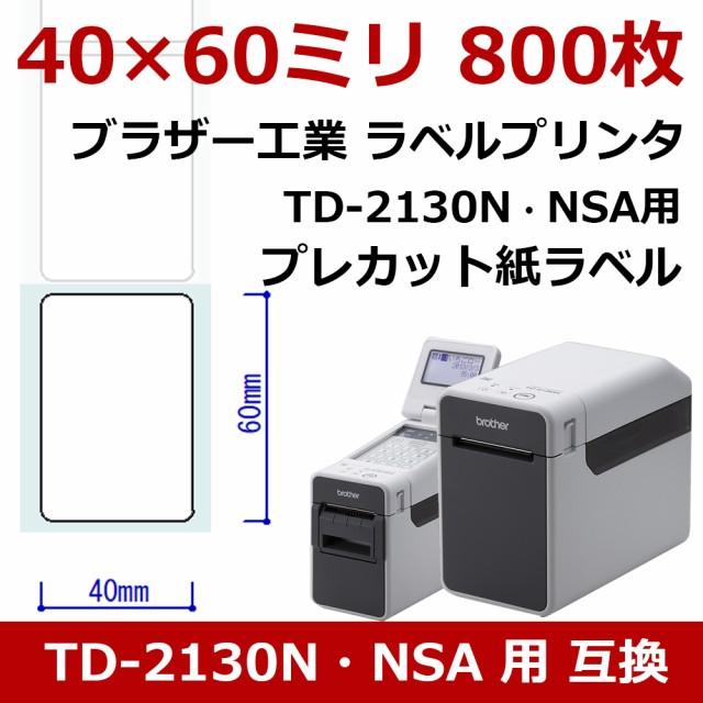 プレカット紙ラベル 40×60mm 800枚 TD-2130N・NS...