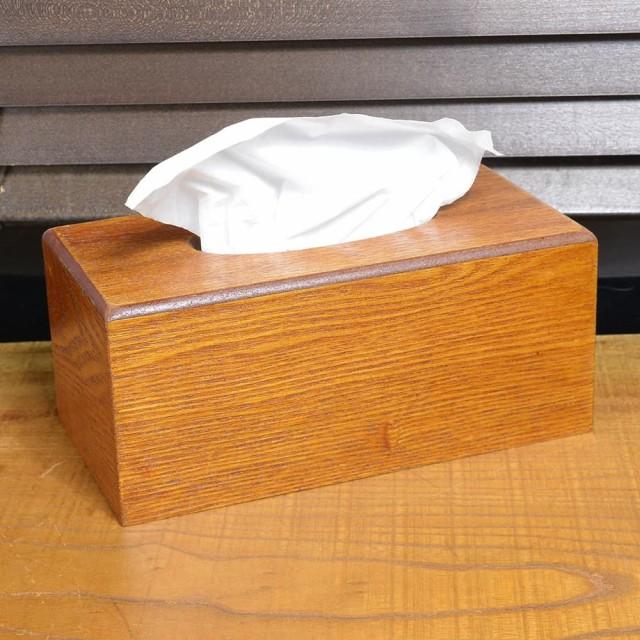 ティッシュケース 木製 ティッシュボックス 無垢...