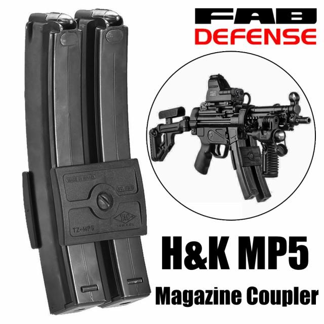 FABディフェンス 実物 マガジンクリップ TZ-5 MP5...