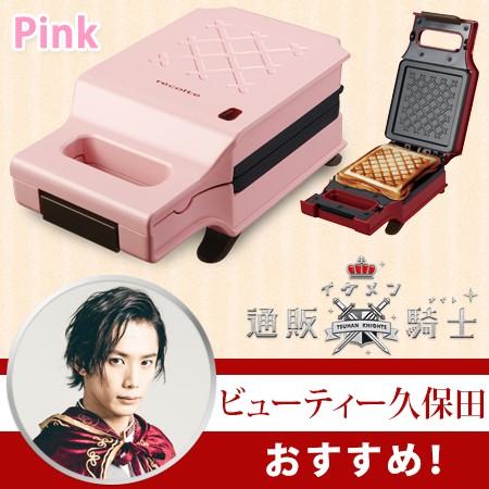 プレスサンドメーカー キルト【ピンク・ビューテ...