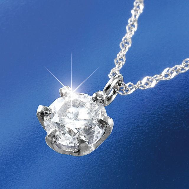 高島屋 pt0.4ctダイヤモンドペンダント