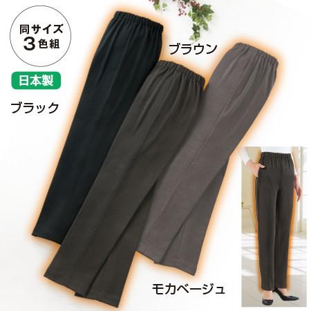充実サイズの裏起毛フリーパンツ同サイズ3色組 【...