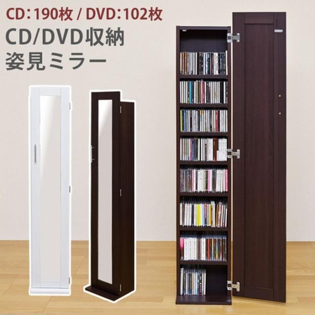 姿見ミラー ラック CD DVD収納 sk-hmp08  /本棚/...