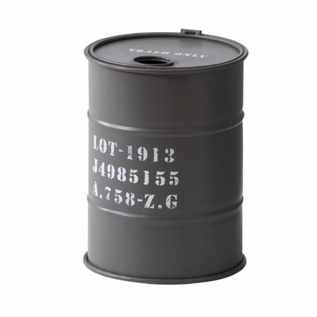 トラッシュカン グレー az-lfs-440gy /北欧/イン...